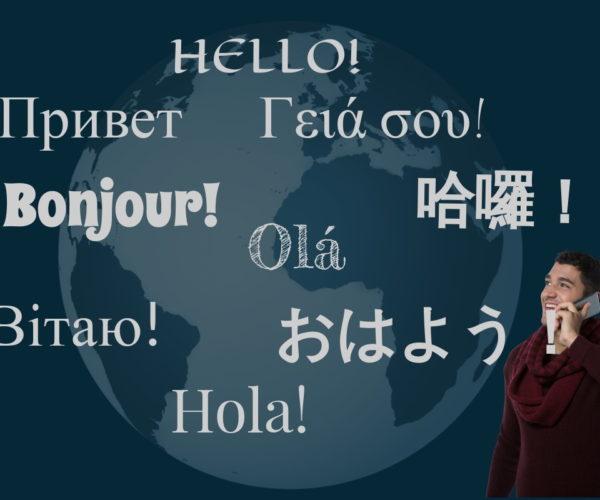 Multilingual Hello